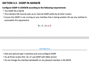 CCIE RS V5考试LAB1实验详解:Section 2.3 EIGRP in AS45678