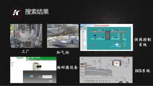 [KCon 2016]0828_7_闫兆腾_Hacking-Came Saw Conquered-网络空间中的IoT安全 PPT截图