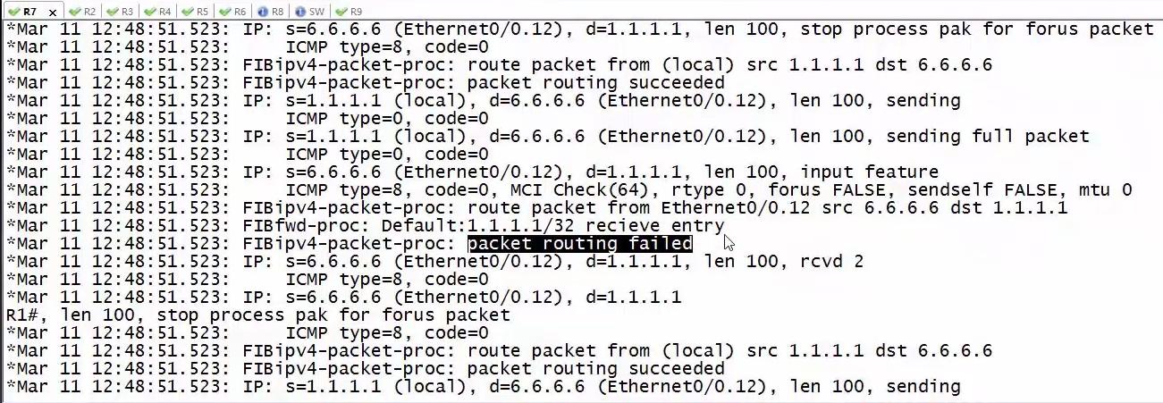 R1上输出的debug ip packet信息