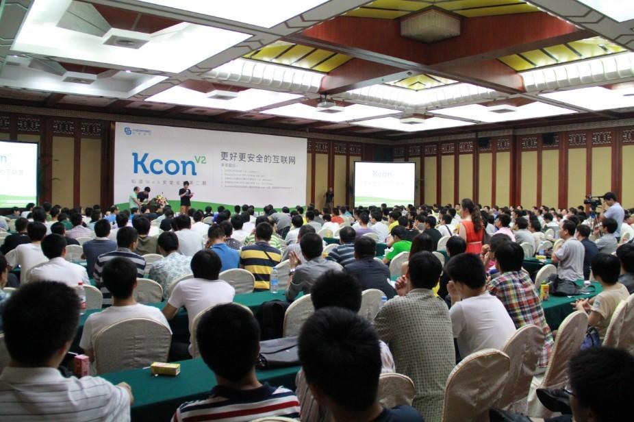 KCon 2013 大会现场