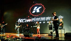 KCon会场