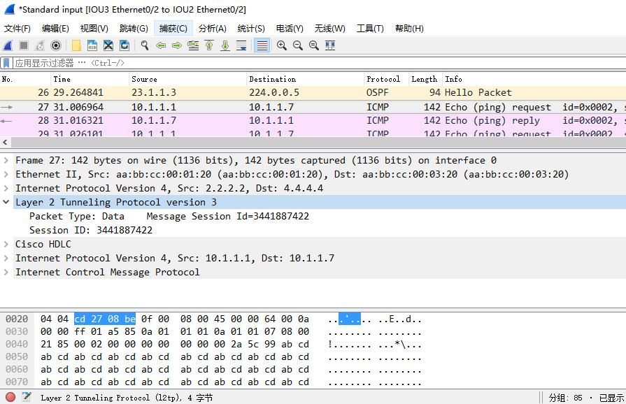 在 IOU1 上 ping 10.1.1.7 时,IOU3 的 e 0/2 口上的抓包