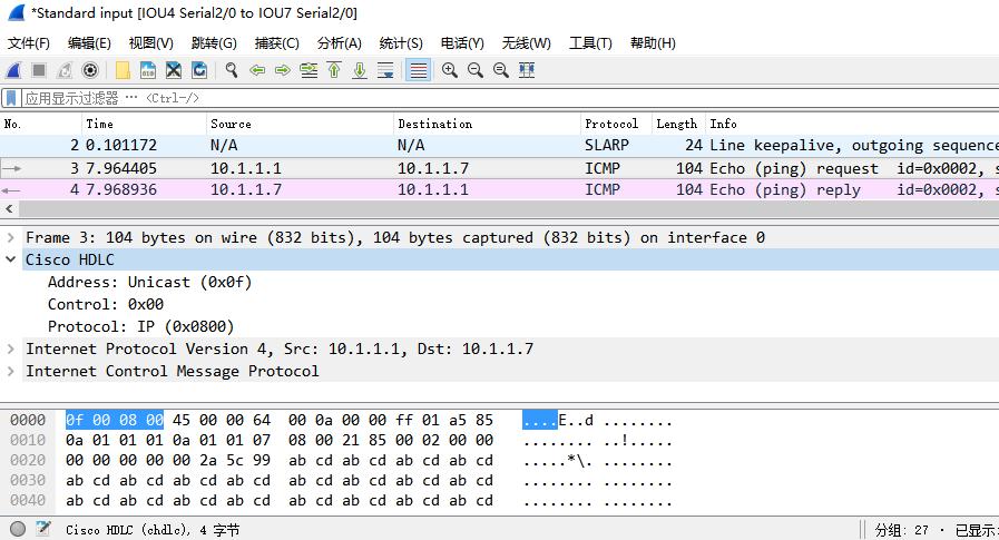 在 IOU1 上 ping 10.1.1.7 时,IOU4 的 s 2/0 口上的抓包