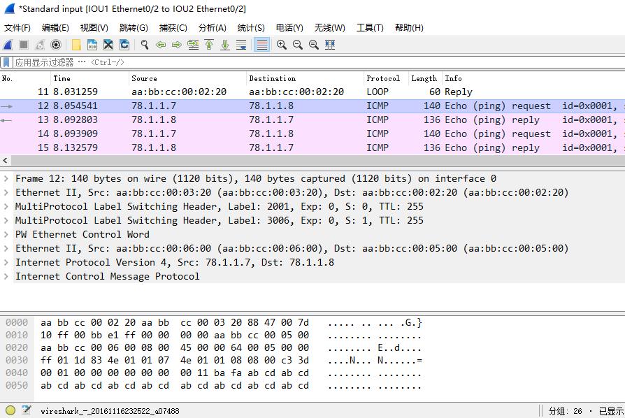 在IOU7上ping 78.1.1.8时,IOU1的e 0/2口上的抓包