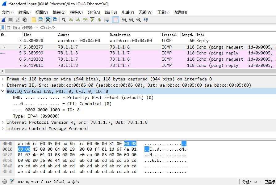 在IOU7上ping 78.1.1.8时,IOU6的e 0/0口上的抓包