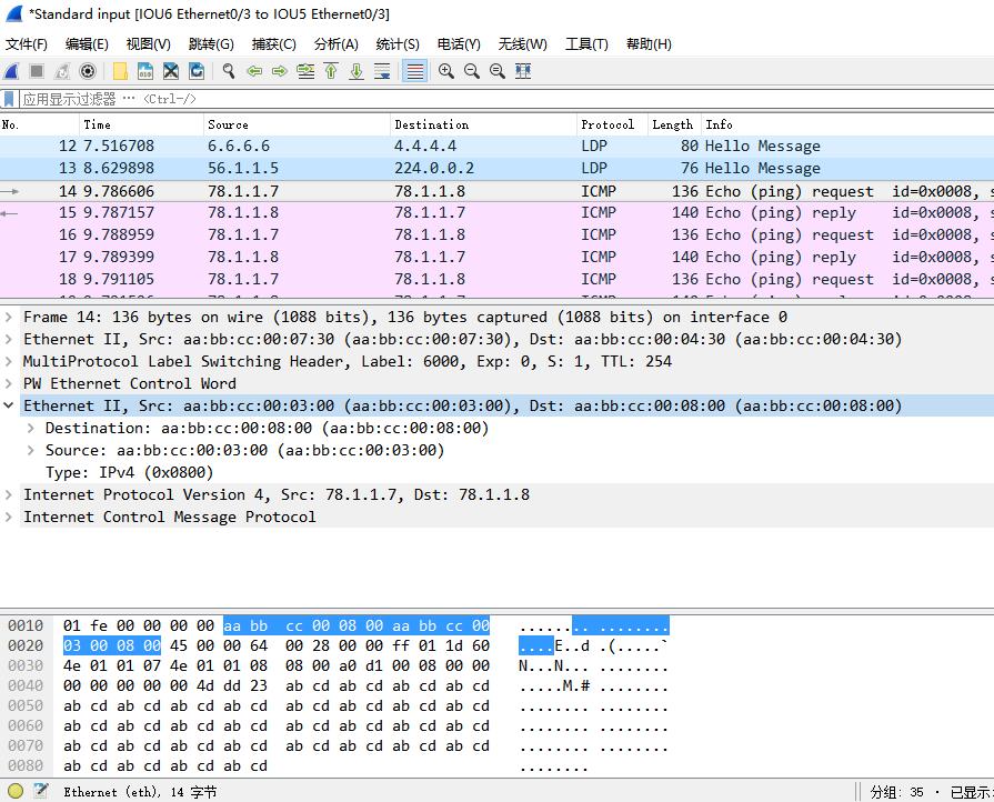 IOU7上ping 78.1.1.8,IOU6的e 0/3口上的抓包