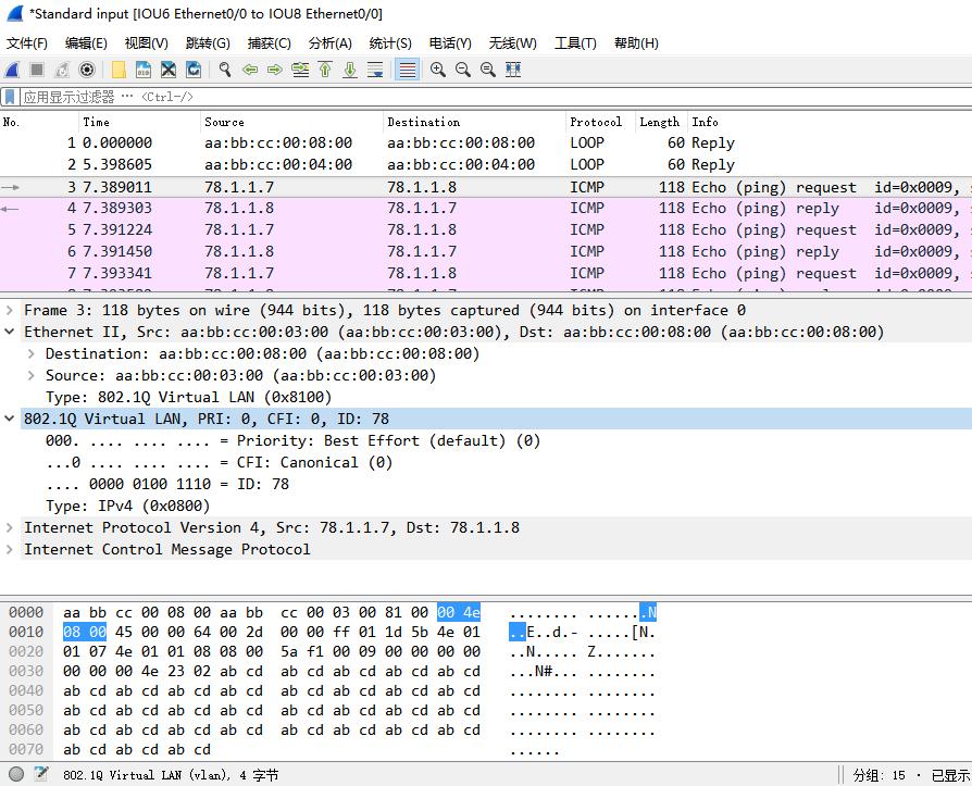 IOU7上ping 78.1.1.8,IOU6的e 0/0口上的抓包