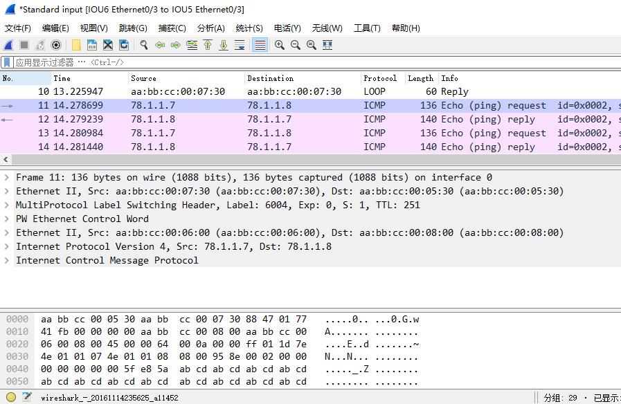 在IOU7上ping 78.1.1.8时,IOU6的e 0/3口上的抓包