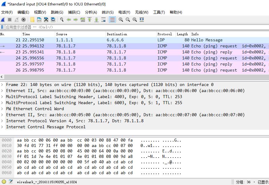 在IOU7上ping 78.1.1.8时,IOU4的e 0/0口上的抓包