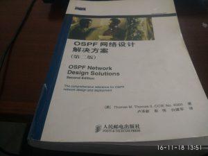 《OSPF 网络设计解决方案(第 2 版)》 卢泽新、彭伟和白建军 译