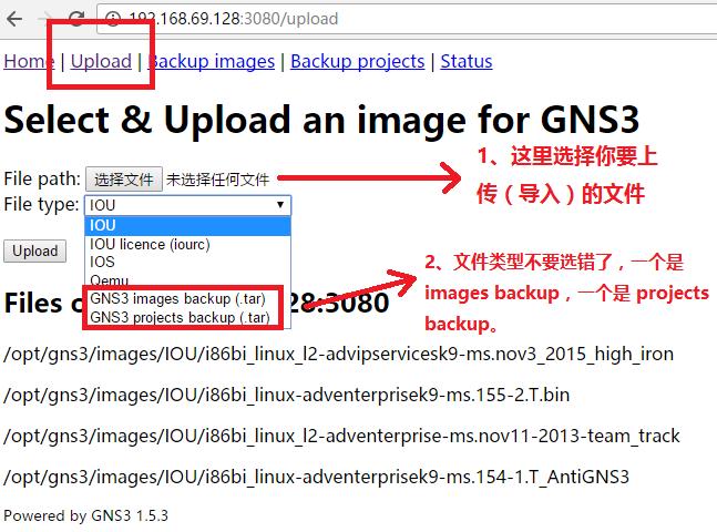 然后再把项目文件和镜像文件导入到新的 GNS3 IOU VM 虚拟机里