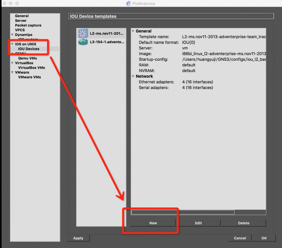 """先进入 preference(设置),选中 IOS on UNIX 下的 IOU Devices,然后点击 """" New """" 按钮添加即可"""