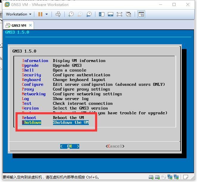 GNS3VM,如果虚拟机没有关闭,请选择 Shutdown 来关闭虚拟机