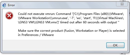 GNS3,安装时遇到 error could not execute vmrun:Command 错误