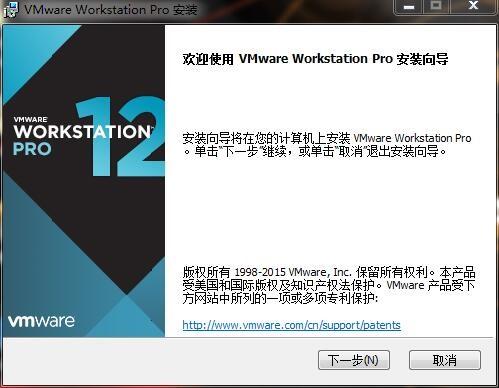 """VMware,点击 """" 下一步 """" 安装"""