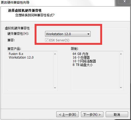 GNS3VM,选择 Workstation 12.0