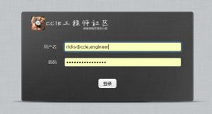 邮箱登录时,用户名记得写全