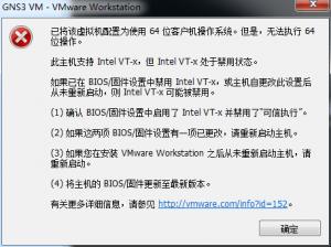 此主机支持 Intel VT-x,但 Intel VT-x 处于禁用状态