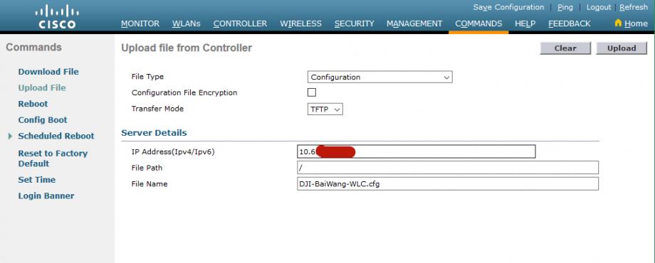 保存当前 WLC Active 主机配置