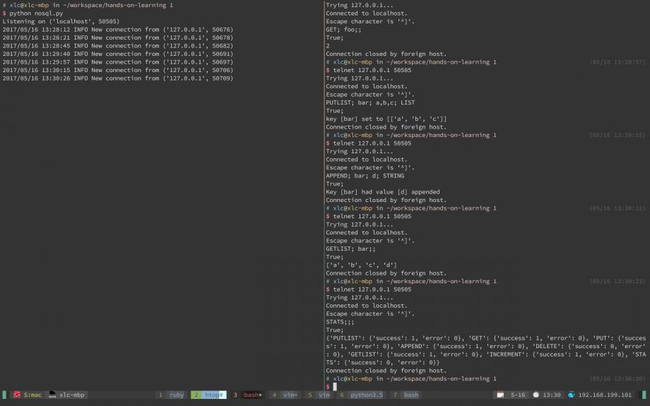 用不到 200 行的 Python 代码构建一个最小的 NoSQL 数据库