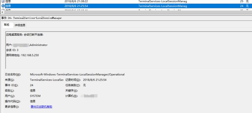 遭到局域网 IP 二次入侵的机器