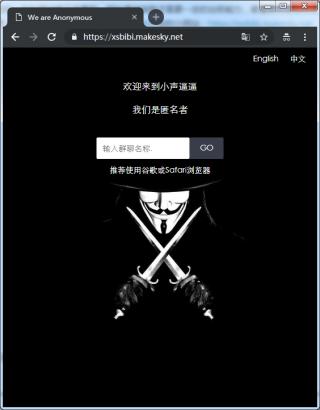 图一,支持切换至简体中文