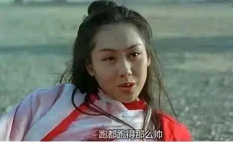 《大话西游》紫霞仙子:跑都跑得那么帅,我真幸福