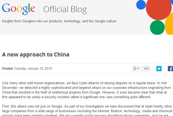 谷歌官方声明截图