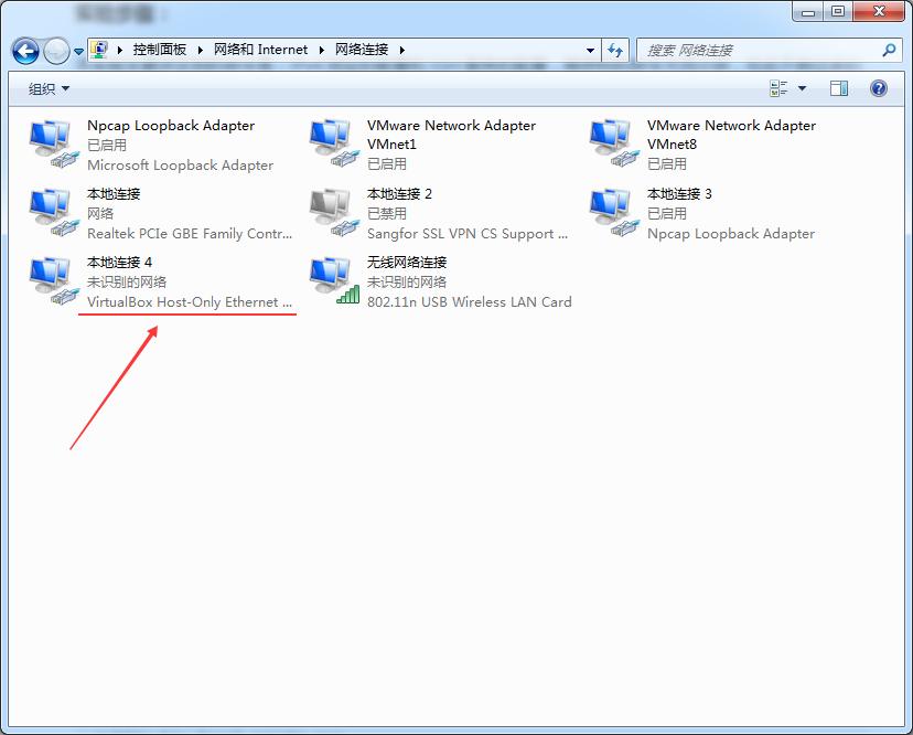 """找到带有 """" VirtualBox Host-Only Ethernet Adapter """" 标识的网卡,右键单击它,并选择 """" 属性 """""""
