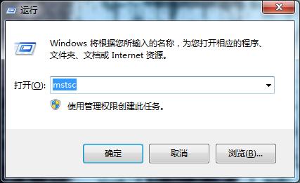 快速启动 Windows 远程桌面连接