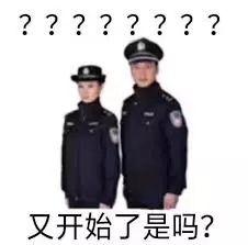 很多时候跑分平台的参与者都在警方面前装傻