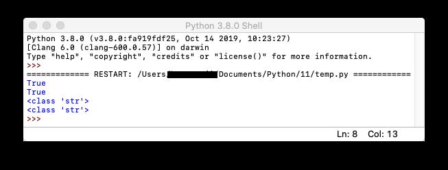 Python 3 中有 str 类型,但没有 unicode 类型了