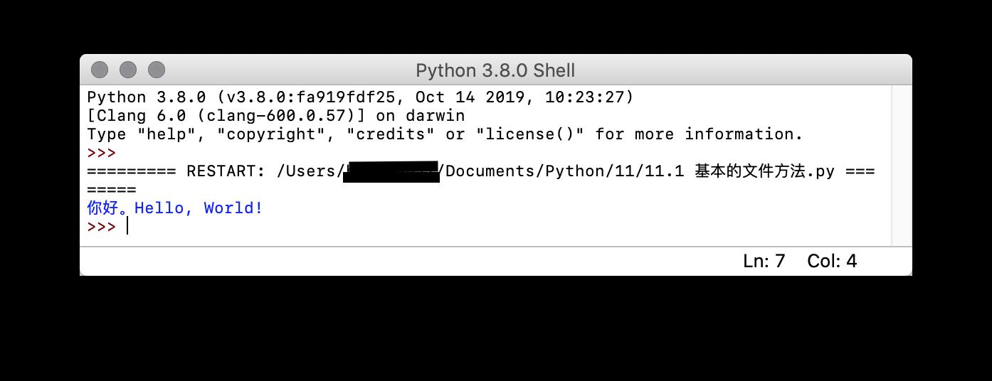 Python 3 最佳实践