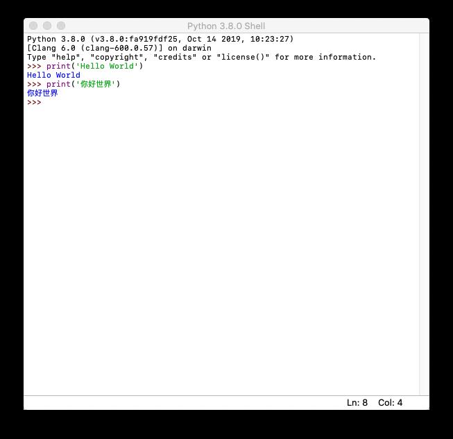 Python 3.8.0 中打印中文不会出现问题