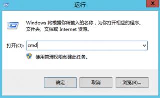 """先按 Windows 微标键 + R ,在弹出的窗口中输入 """" cmd """" ,然后点击 """" 确定 """""""