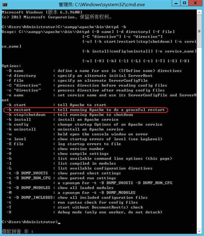 -k restart : tell running Apache to do a graceful restart